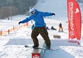 Freizeitarena Brauneck - <br />Snowboardschule <br />Schneesturm