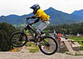 Bikepark Lenggries