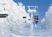 Skizentrum Mitterdorf-Philippsreut